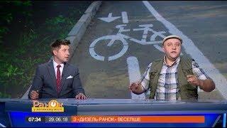 В Украине появятся велодорожки для путан и депутатов   Дизель Утро