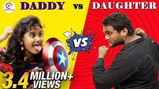 Dad Vs Daughter Sothanaigal | Dad Vs Daughter Aluchatiyam | Sirappa Seivom Comedy | Random Video