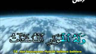Muhammad Taha Al Junayd - Ar Rahman Terjemahan
