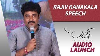 Rajiv Kanakala Speech - Lover Audio Launch - Raj Tarun, Riddhi Kumar | Anish Krishna | Dil Raju