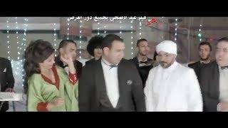 ابوك معودك لو حد يقصدك /- محمود الليثى _ محمد رجب _ايتن عامر /- فيلم بيكيا تحميل MP3