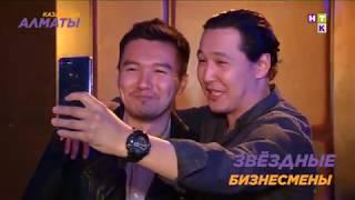 Казахстанские звёзды рассказали о своих бизнес-планах!