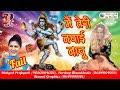 Mein Teri Nachai Nachu Raj Mawar, Rammeher Mahla Gauri Rani Ne Haryanvi Song