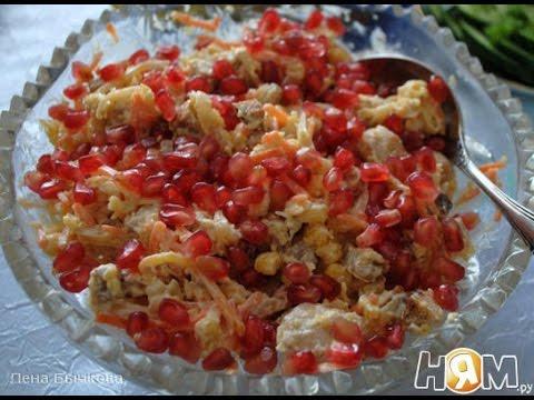 Салат с курицей, гранатом и сыром  Пошаговый рецепт с фото