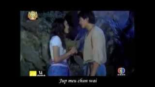 Talay See Dum (karaoke) - OST Game Rai Game Ruk