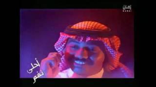 تحميل اغاني عادل خميس الهاجس MP3