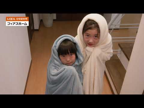 お風呂で毛布篇(6秒)