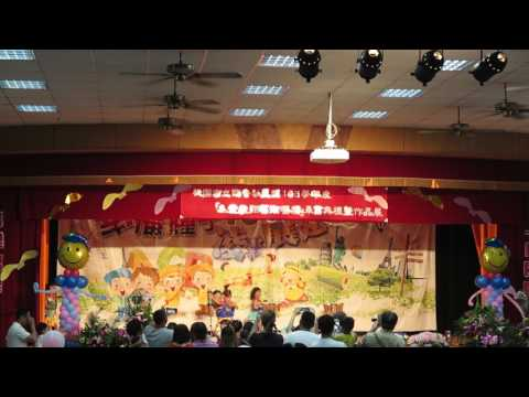105-2 本部畢典 03多元藝術發表夏季之花