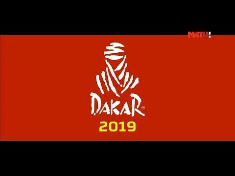 «Дакар-2019». Дневник от 11.01.2019