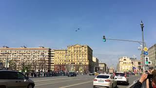 Авиация. Репетиция парада победы 2018 в Москве
