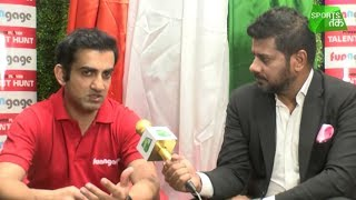 Ind vs Eng: Lord's Test Preview With Gautam Gambhir | Sports Tak