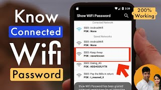 How to get connected Wifi Password