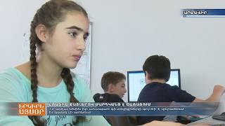12-ամյա Անին իր ապագան ՏՏ ոլորտում է տեսնում