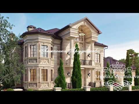Дизайн экстерьера дома. Авторские фасады от Анжелики Прудниковой.