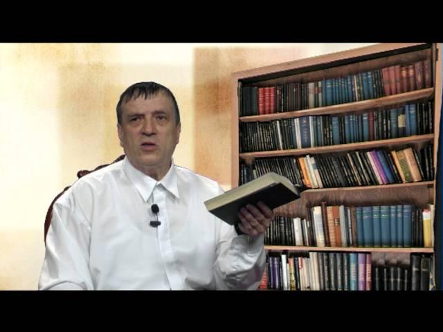 Тълкувание на Евангелието по св.ап. и ев. Матей, глава 5, Иван Николов - ППТВ