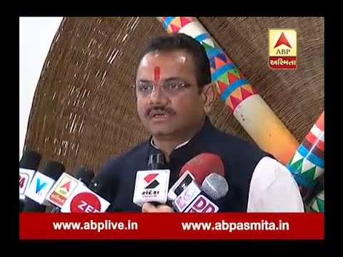 Gujarat BJP President Jitu Waghani Comment On Praveen Togadia's Allegations