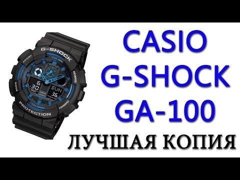 настроить часы casio g shock ga 100 помещена винтажный флакон
