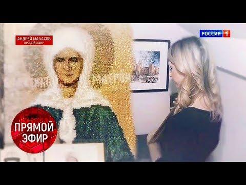 Сколько зарабатывает инвестиционный брокер в москве