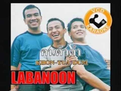 LABANOON - Kon thua dum