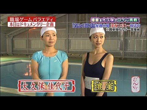 【動画】壇蜜さん(37)のセックス映像が長時間で垂れ流しになってる件…これじゃNHK首になるだろ…   動ナビブログ ネオ