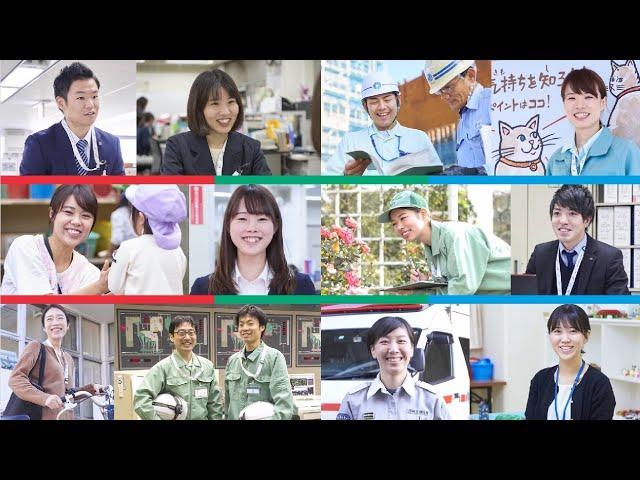 川崎市職員採用広報PRムービー