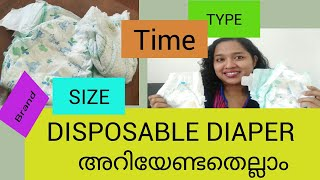 Everything about DISPOSABLE DIAPER