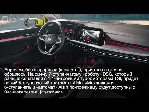 https://avtonovostidnya.ru/novinki/175429-volkswagen-golf