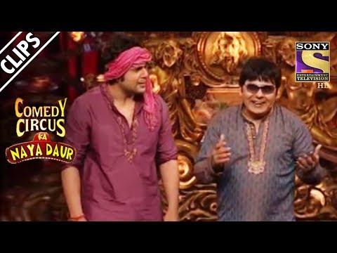Sudesh Takes Advantage Of Krushna's Silence | Comedy Circus Ka Naya Daur