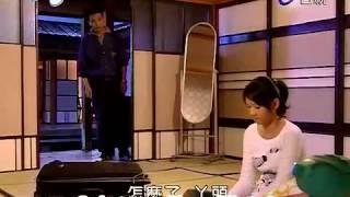 Ying Ye 3+1 Episode 16 Vostfr