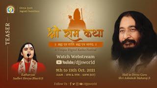 Shri Ram Katha 2021 | Teaser | DJJS Katha | Sadhvi Shreya Bharti Ji