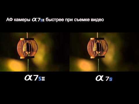Фотоаппарат Sony ILCE-7SM2 body видео 2