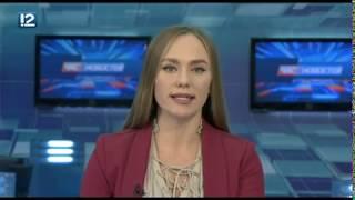 Омск: Час новостей от 15 февраля 2019 года (17:00). Новости