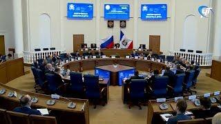 Областные депутаты утвердили «Стратегию социально-экономического развития до 2026 года»
