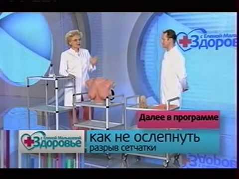 Изменение органа зрения при циррозе печени