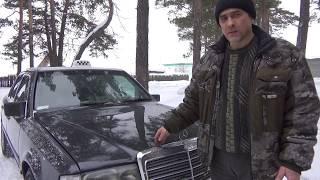 Ремонт КЕ Jetronik  Мерседес W 124. Repair KE Jetronik Mercedes W 124.