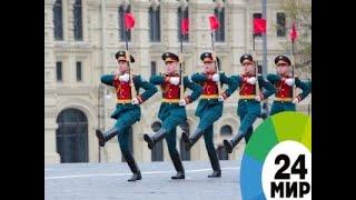 Кремлевская стража - МИР 24
