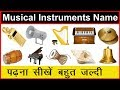 Top 30 Musical Instruments Names in Hindi & English {Update 2019} Child Knowledge Kingdom