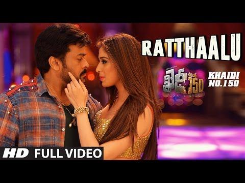 ratthaalu full video song quot khaidi no 150 quot chi