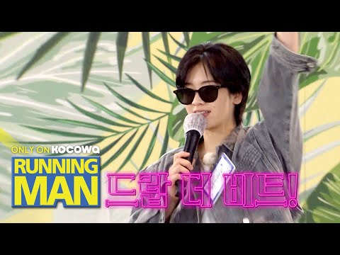 Download Lee Joo Young will show you just how much swag she has [Running Man Ep 498] Mp4 HD Video and MP3