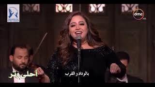 اغاني طرب MP3 فكروني ـ ريهام عبدالحكيم ???????? تحميل MP3
