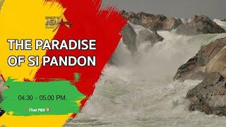 [Live]  Spirit of Asia : THE PARADISE OF SI PANDON (April 5, 2020)