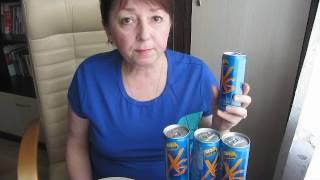 Напитки XS от Amway без сахара, без калорий