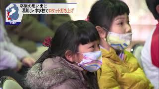 3月12日 びわ湖放送ニュース