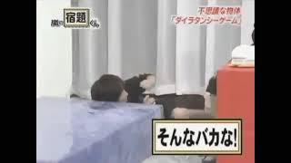 Mr.ピュアこと相葉雅紀