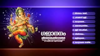 ഗജാനനം | GAJANANAM | Hindu Devotional Songs Malayalam | Ganesha Audio Jukebox