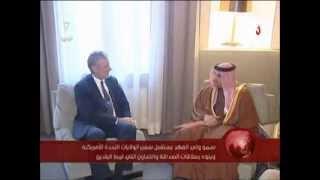 preview picture of video 'سمو ولي العهد يستقبل السفير الأمريكي'