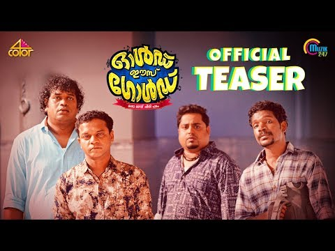 Old is Gold Teaser - Dharmajan Bolgatty