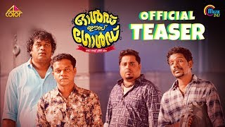 Old Is Gold - Malayalam Movie | Official Teaser Ft Dharmajan Bolgatty | Prakash Kunjhan Moorayil |HD