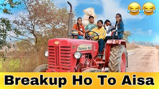 Breakup ho to aisa | the mridul | Nitin