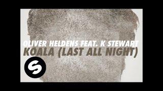 Oliver Heldens - Last All Night (Koala) feat. KStewart [Extended Mix]
